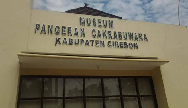 Mengenal Lebih Dekat Museum Pangeran Cakra Buwana