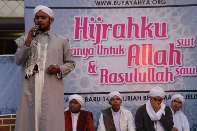 LPD Al Bahjah Cirebon Peringati Pergantian Tahun Baru Hijriah