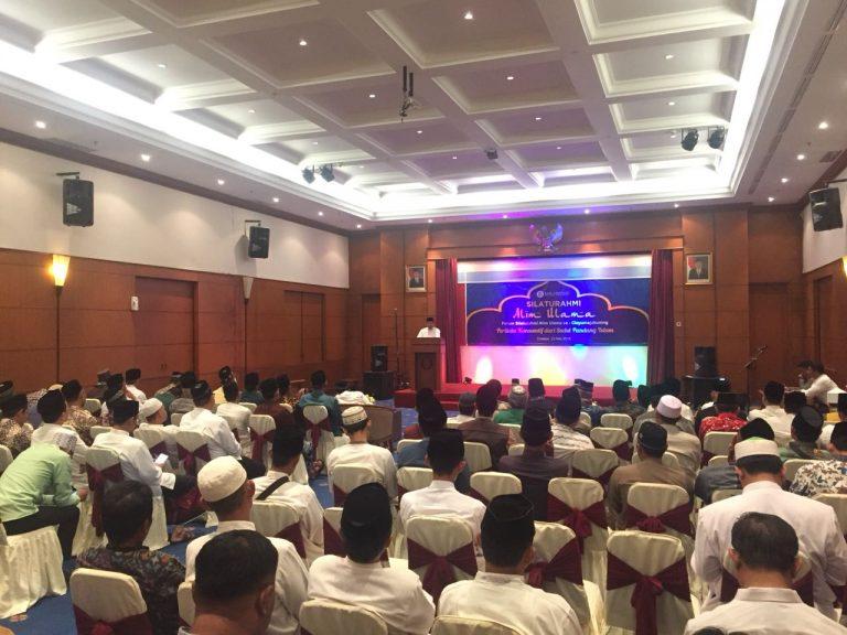Upaya Pengendalian Harga, BI Cirebon Minta Bantuan Alim Ulama