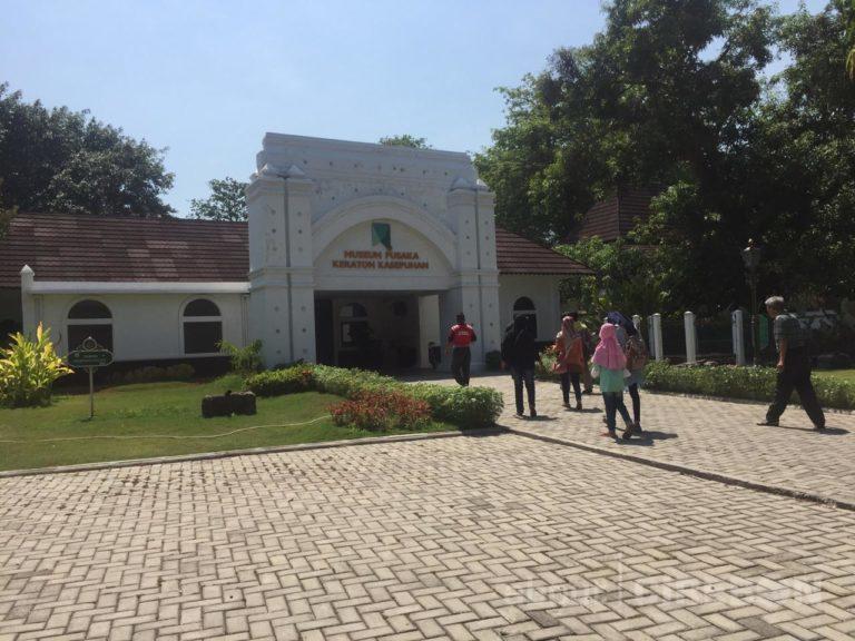 Hari Museum Nasional 12 Oktober, Masuk ke Museum Pusaka Keraton Kasepuhan Pelajar dan Mahasiswa dapat Diskon