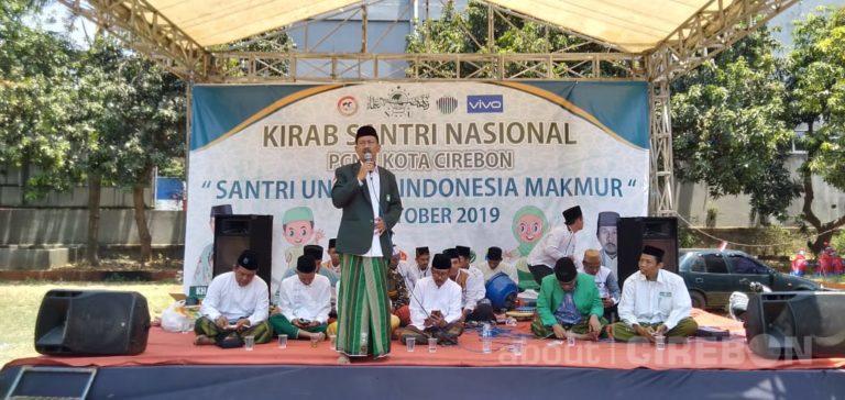 Hari Santri Nasional 2019, PCNU Kota Cirebon Inginkan Para Santri Harus Miliki Peran