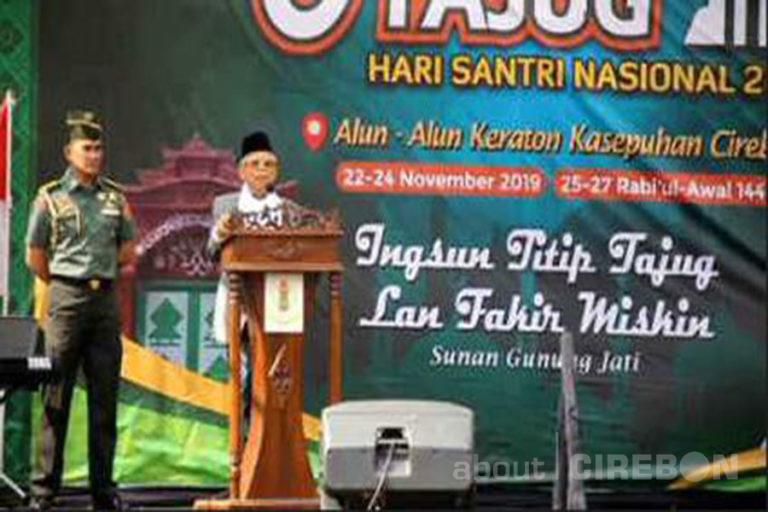 Wapres RI Resmikan Festival Tajug di Cirebon